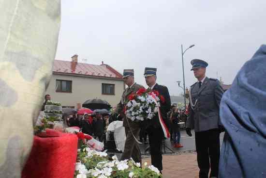 foto artykuł - 228 rocznica uchwalenia Konstytucji 3 maja
